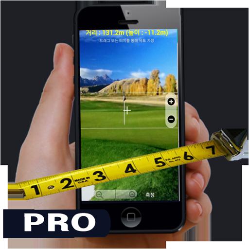 (Pro) Measure Distance Aiming