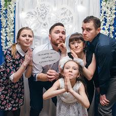 Wedding photographer Valeriya Samsonova (ValeriyaSamson). Photo of 18.02.2018