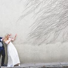Wedding photographer Javier Sanchez (javiindy). Photo of 06.04.2015