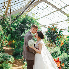 Wedding photographer Anna Dolganova (AnnDolganova). Photo of 28.04.2018