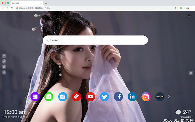 Dress Up Pop Beauty New Tab Page HD Theme