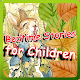 Bedtime Stories for Child Download on Windows