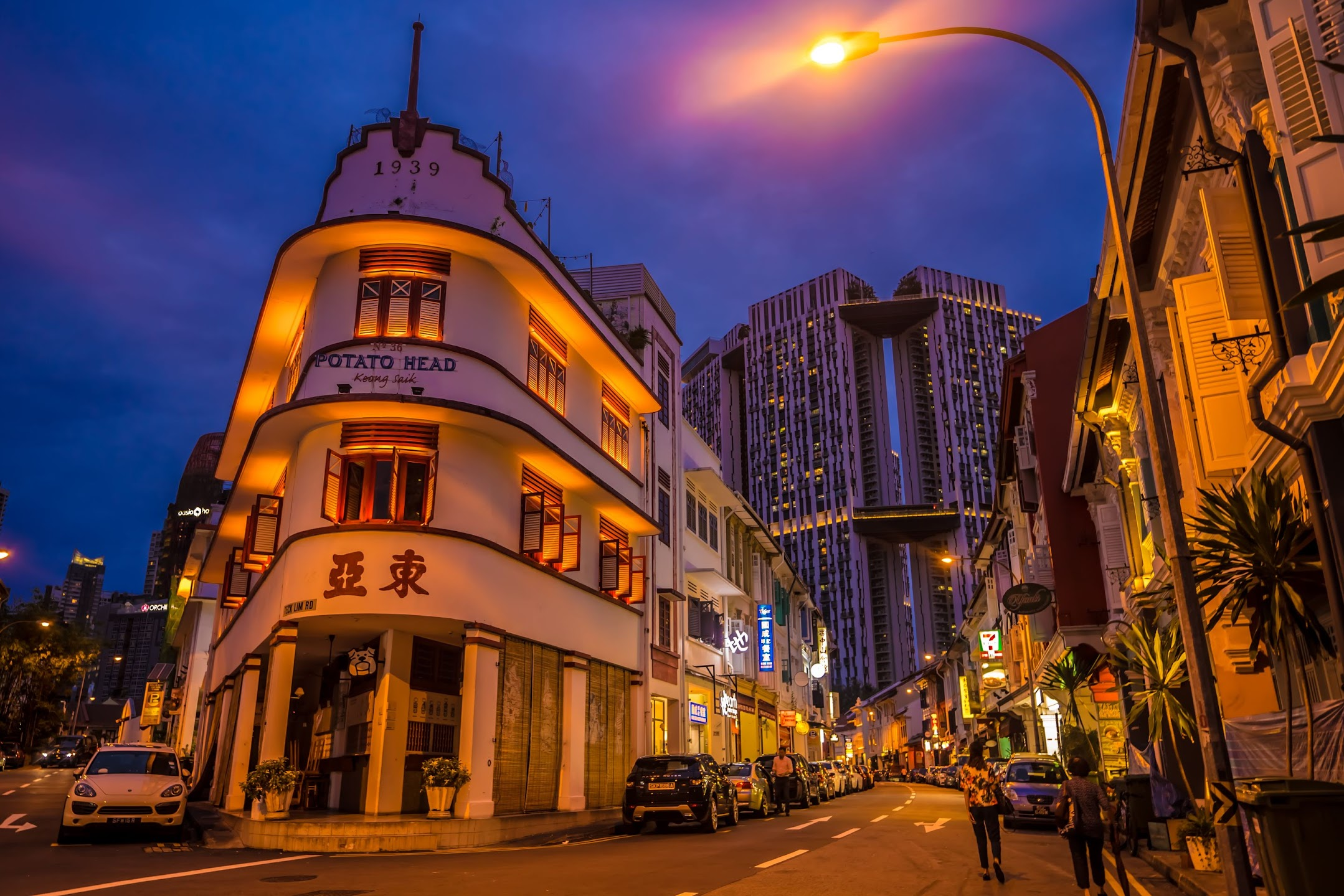 シンガポール 東亜餐館 (Tong Ah Eating House)2
