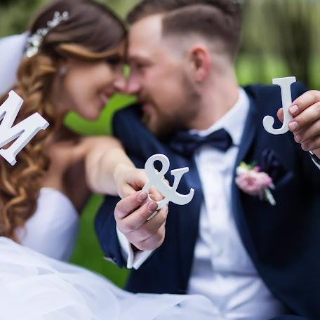 Svatební fotograf Michaela Bernatikova (michaelabernati). Fotografie z 02.07.2016