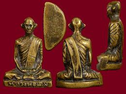 (เริ่มที่10บาท) รูปเหมือนหลวงพ่อเดิม วัดหนองโพ เนื้อทองเหลือง หล่อเก่าแต่งมือ (ก้นมีจารมือเก่าเดิม)