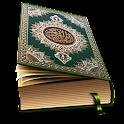 Quran Kareem Offline (المصحف) icon