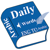 Daily Words English to Arabic