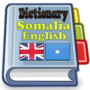Somalia English Dictionary