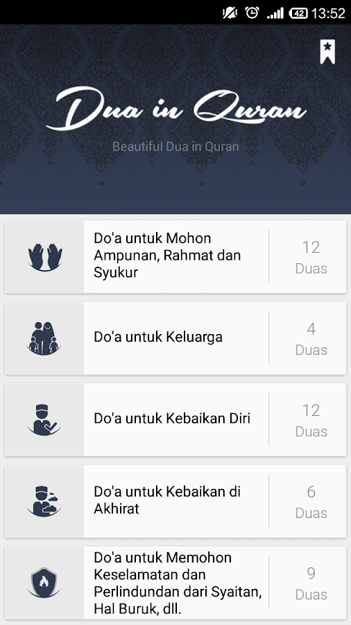Dua in Quran- screenshot
