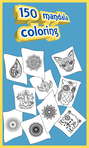 Mandala Coloring Pages 18 screenshots 1