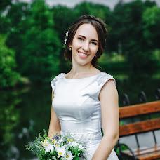 Wedding photographer Evgeniy Avdeenko (akvil69). Photo of 21.07.2017