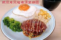福田家日本食堂