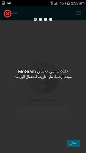 MoGram - تحميل من الانستقرام
