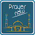 Prayer Now1.0.1