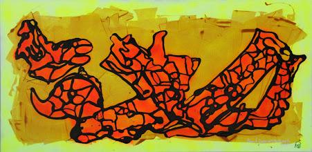 "Photo: ""Bestiaire"".Bombe fluorescente sur toile. 100x50cm, format horizontal."