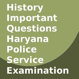 History for Haryana Police 16 Gratis