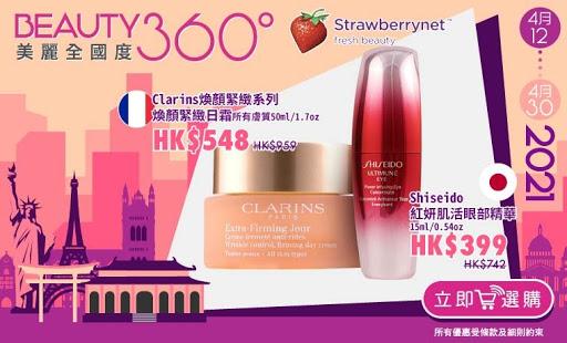 StrawberryNet_760_460.jpg