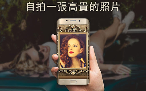 玩免費生活APP|下載鏡子 - Vintage Mirror app不用錢|硬是要APP