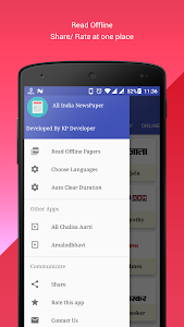 All Epaper Downloader 1 3 + (AdFree) APK for Android