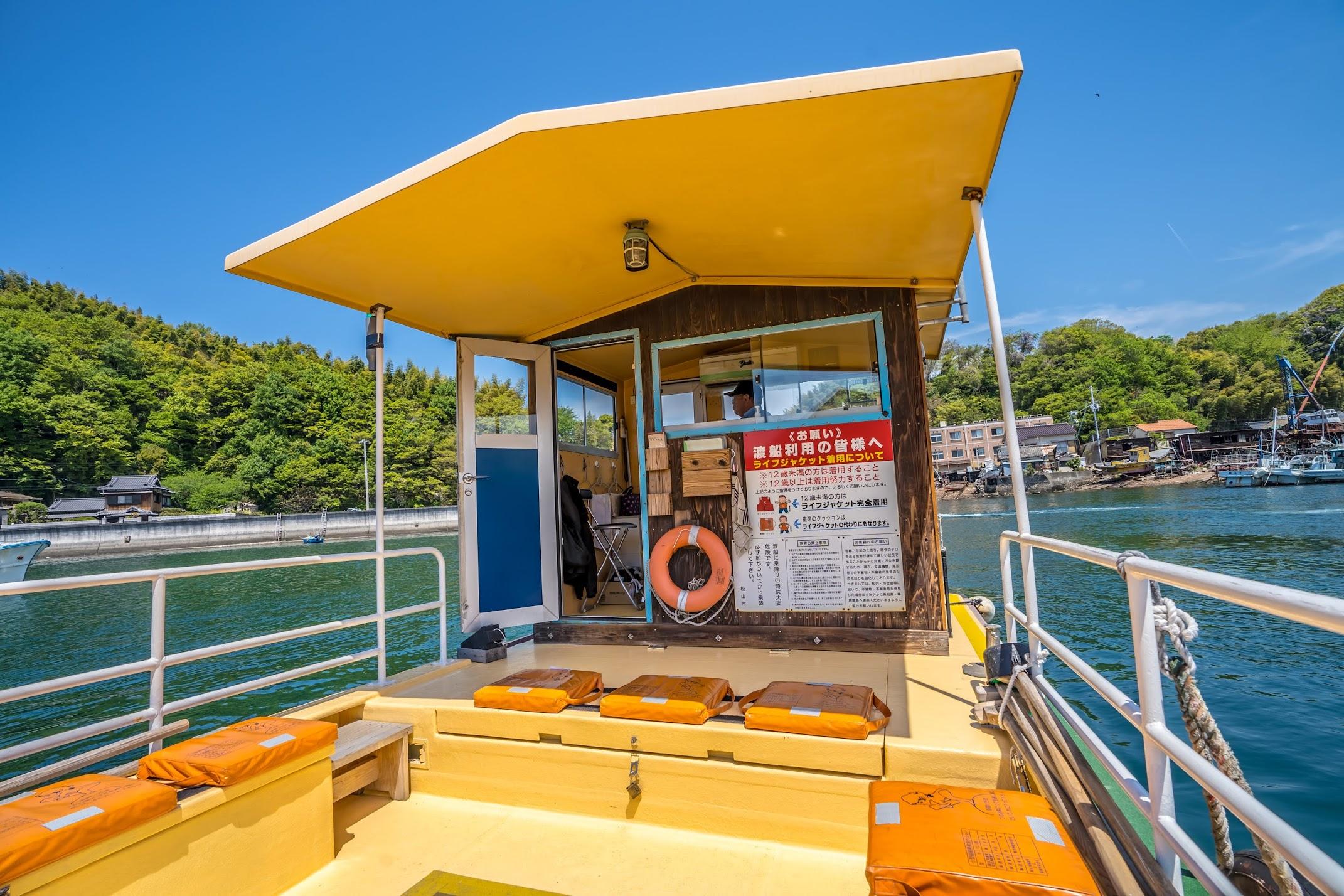 Mitsu ferry3