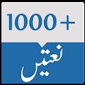 Video Naats Sharif 1000 + icon