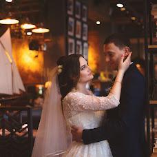 Wedding photographer Vlada Goryainova (Vladahappy). Photo of 21.05.2017