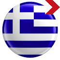 Sinais de trânsito na Grécia icon