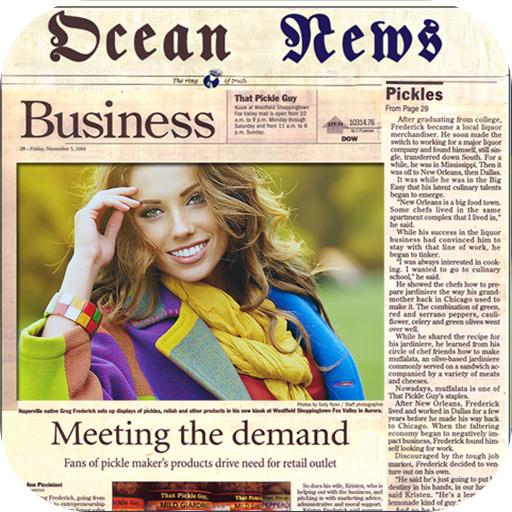 NewsPaper Photo Frame