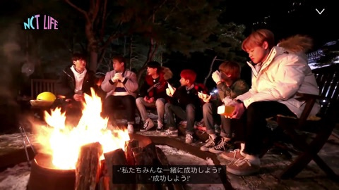NCT Life NCT Dream around the campfire with Shindong and Leeteuk