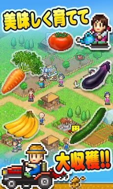 大空ヘクタール農園のおすすめ画像1
