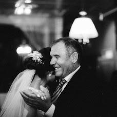 Wedding photographer Evgeniya Maksimova (evmax). Photo of 18.05.2018