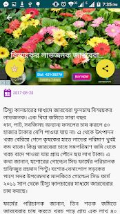 Download Uddokta Hub For PC Windows and Mac apk screenshot 6