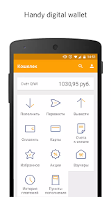 QIWI Wallet Apk Download Free for PC, smart TV