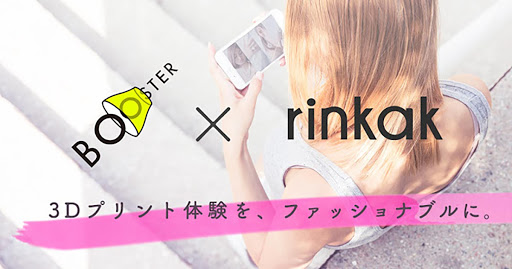 "Rinkak x Parco ""BOOSTER"""