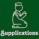 Supplications (Islamic-Duas) Download on Windows