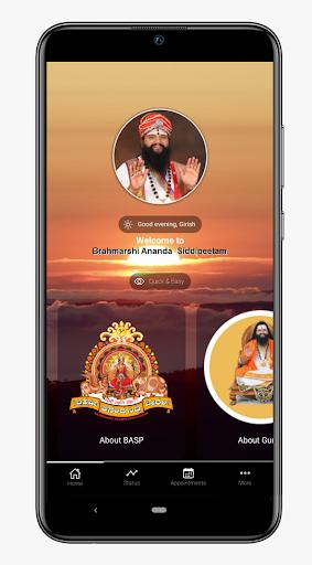 Maharshipeetam screenshot 2