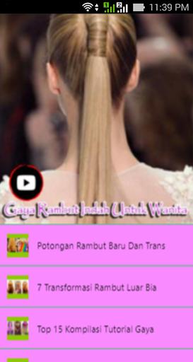 Gaya Rambut Indah Untuk Wanita 1.1.2 screenshots 1