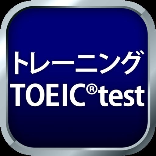 トレーニング TOEIC®test -リスニング・文法・単語 file APK for Gaming PC/PS3/PS4 Smart TV
