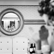 Wedding photographer Evgeniya Rossinskaya (EvgeniyaRoss). Photo of 13.11.2016