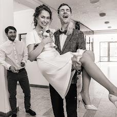 Düğün fotoğrafçısı Elena Sviridova (ElenaSviridova). 15.04.2019 fotoları