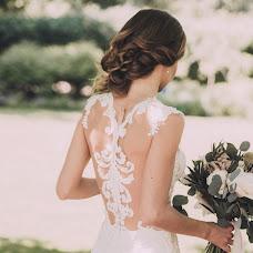 Wedding photographer Yuliya Gan (yuliagan). Photo of 01.07.2016