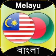 Malay to Bangla Translator
