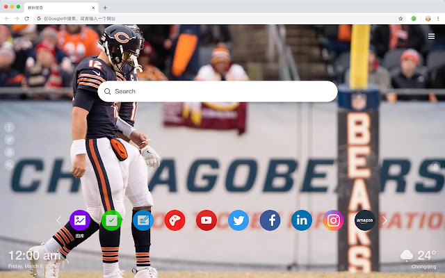 Chicago Sports Top HD New Tabs Theme