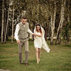 Wedding photographer Talinka Ivanova (Talinka). Photo of 04.01.2018