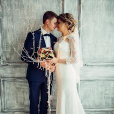 Wedding photographer Masha Rybina (masharybina). Photo of 30.01.2018