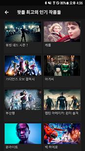 왓챠플레이 - 첫달 무료 영화 드라마 무제한 감상 - náhled