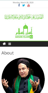 Download Aasanislam92 For PC Windows and Mac apk screenshot 2