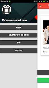 My Government Schemes- screenshot thumbnail