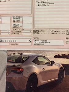 フォレスター  SKEのカスタム事例画像 チェイ・サーさんの2019年01月18日18:07の投稿
