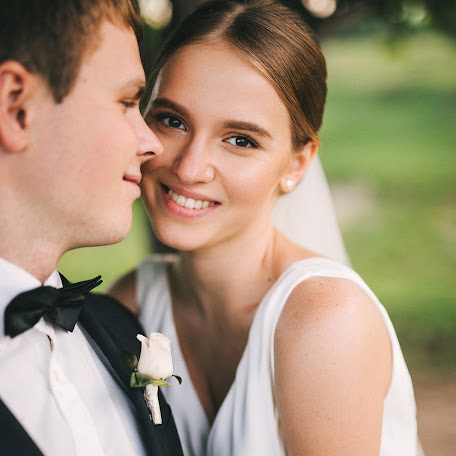 Wedding photographer Evgeniy Rene (Ranier). Photo of 01.03.2017